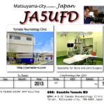 JA5UFD QSL.001